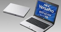 nec vb-b core i5